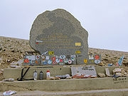 180px-Mont-Ventoux-Memorial-Tom-Simpson.jpg