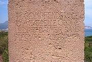 Stèle à A Camus Tipaza.jpg