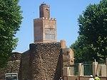 minaret Mechouar_Tlemcen.jpg